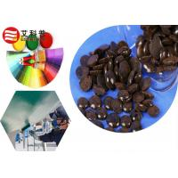 Buy cheap 63393-89-5 Good Reinforcing Agent Coumarone-indene Resins C90 in Printing Ink from wholesalers