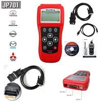 Quality MaxiDiag JP701 Engine Scanner Autel Diagnostic Tools Airbag ABS Reset Tool for Japanese Cars wholesale