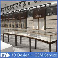 Quality Elegant Wooden Stain Steel Showroom Display Cases / Jewellery Display Cabinets wholesale