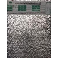 Quality Stucco Embossed Aluminium Tread Sheet 3003 1.5mm Thickness ISO Certificated wholesale