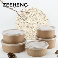 Quality 8oz 12oz 16oz Factory directly sale food kraft paper bowl for take away wholesale