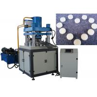China Small Tablet Making Machine , Fully Automatic Camphor Making Machine on sale
