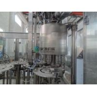 China Soda Automatic Bottle Filling Machine 6000bph , Isobaric Filling Machine on sale