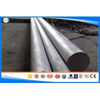 Quality GCr15 Grade Bearing Steel Bar Hot Rolled Technique Diameter 10-350 Mm wholesale