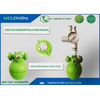 Water Spray Dry Fog Humidifier Industrial Dust Control For Electronics Factory