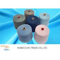 Quality Raw White Dope Dyed Polyester Yarn Paper Or Plastic Cone Abrasion Resistance wholesale