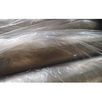 Quality 1 - 12m Length Straight Copper Pipe / Copper Nickel Alloy Pipe C70600 wholesale