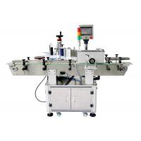 Buy cheap Stability Wrap Around Labeling Machine For Bottles High Accuracy Electric Drive from wholesalers