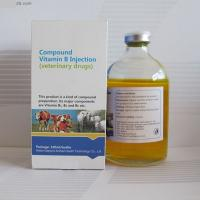 Cheap Compound Vitamin B Injection for sale