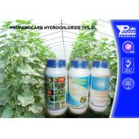 Quality Propamocarb Hydrochloride 72% Sl Fungicide For Plants , CAS NO 25606-41-1 wholesale