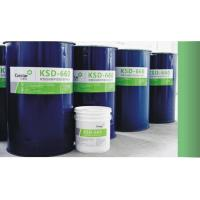 Quality Two Component Silicone Seaant (KSD-660) wholesale