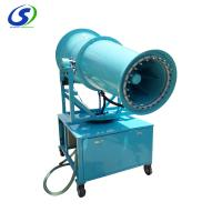 Quality Wide coverage security dust suppression 80 meters fog cannon device wholesale