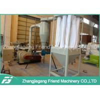 China Compact PVC Pipe Flakes Plastic Crusher Machine For PVC Powder Grinding on sale