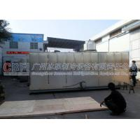 China ISO Approval Large Ice Cube Machine With Stainless Steel Ice Bin / Dry Filter Coil on sale