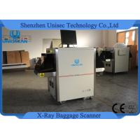 Quality High Resolution Hotal Court  Dual Energy X-ray Baggage Scanner SF5636 wholesale