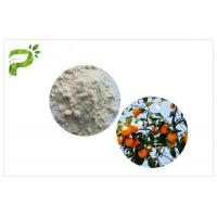 Quality Persimmon Leaf Plant Extract Powder Ursolic Acid CAS 77 52 1 For Sports Nutrition wholesale