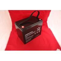 Quality Off Grid  UPS Lead Acid Battery 12V For Portable VTR And Tape Recorders wholesale