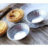 Quality Disposable Egg Tart Baking Tray , Aluminum Foil Baked Goods Containers wholesale