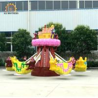 Quality Cartoon Design Self Control Plane Ride Bear Shape CE / ISO Approved wholesale