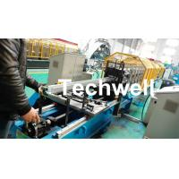 Quality Chain Of Transmission Hat Channel Roll Forming Machine / Furring Channel Roll Forming Machine With 18 Forming Stations wholesale