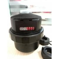 Quality DN15mm Domestic Volumetric Water Meter Rotary Piston Type With Plastic Body wholesale