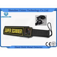 Quality Popular Security Wand Metal Detector Hand Held In Schools With Optional Charger wholesale