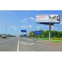 China Slim Outdoor LED Billboard Display P6.67 P16 Rent Screen 3G / 4G Control System on sale