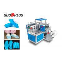 Quality Fully Automatic Non Woven Shoe Cover Making Machine Energy Saving wholesale
