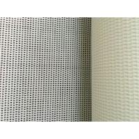 China Soft 340g PVC Coated Mesh 1.02m - 5.0m Width Solvent Digital Printing For Banner on sale