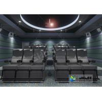 Cheap Black 4D Cinema System With Pu Leather 4D Seats Size 2300 * 700 * 1340 for sale