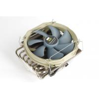 Quality RAM Cooler wholesale
