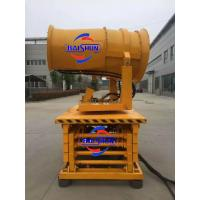 Quality Best choice Dust control water Sprayer Mist Canon Machine Equipment for Sale wholesale