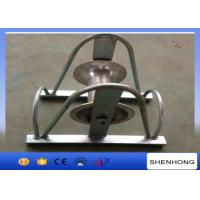 Quality 12KN Rated Load 150mm Cable Pulling Pulley , Aluminum Wheel Cable Roller Guide wholesale