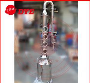Quality SUS304 / SUS316L Home Distilling Equipment Environmental Protection wholesale
