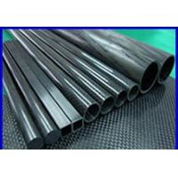 China 3K Carbon Fiber Tube on sale