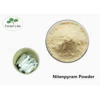 Quality Insecticide Veterinary 95% Nitenpyram Powder Yellow Color CAS 150824-47-8 wholesale