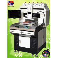 Quality WD automatic metal  handware colors  dispensing  machine wholesale