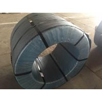 Quality 12.5/12.7mm,15.24mm LRPC (uncoated Seven-Wire for Prestressed) wholesale