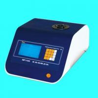 Quality MP100 Melting Point Apparatus wholesale