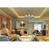 Quality 300×450 mm Aluminium Ceiling Panel Moisture Protectiong For Interior Decoration wholesale