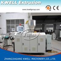 Quality High Output PVC Pipe Extrusion Making Machine, UPVC Water Tube Extruder wholesale