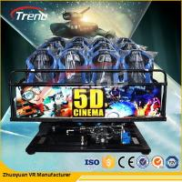 Quality 5D Cinema Equipment 70 PCS 5D Movies + 7 PCS 7D Shooting Games wholesale