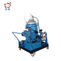 Quality High Speed KYDH Disc Fuel Oil Separatorl Waste Oil Centrifuge Separator wholesale