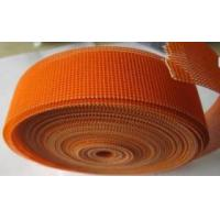 Buy cheap Abrasive Screen from wholesalers