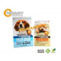 Quality Animal Feeds Printing Food Packaging Bags With CMYK Offset Printing wholesale