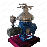 Buy cheap Modular Design Waste Oil Centrifuge Separator , Waste Oil Purification from wholesalers