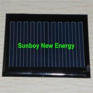 1V280mA Epoxy Mini Solar Panel (59*49mm)