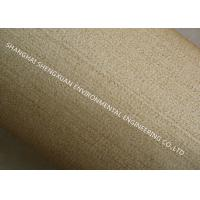 Quality 550 GSM Industrial Filter Fabrics 1.8mm Thickness For Particle Removing System wholesale