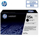 Quality HP Original Quality Black Toner CE505A No.05A Toner Cartridge,Print 2300 pages- Color Master wholesale