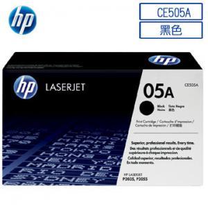 China Original Quality HP CE505A CE505X No.05X CE505A Black Toner Cartridge on sale